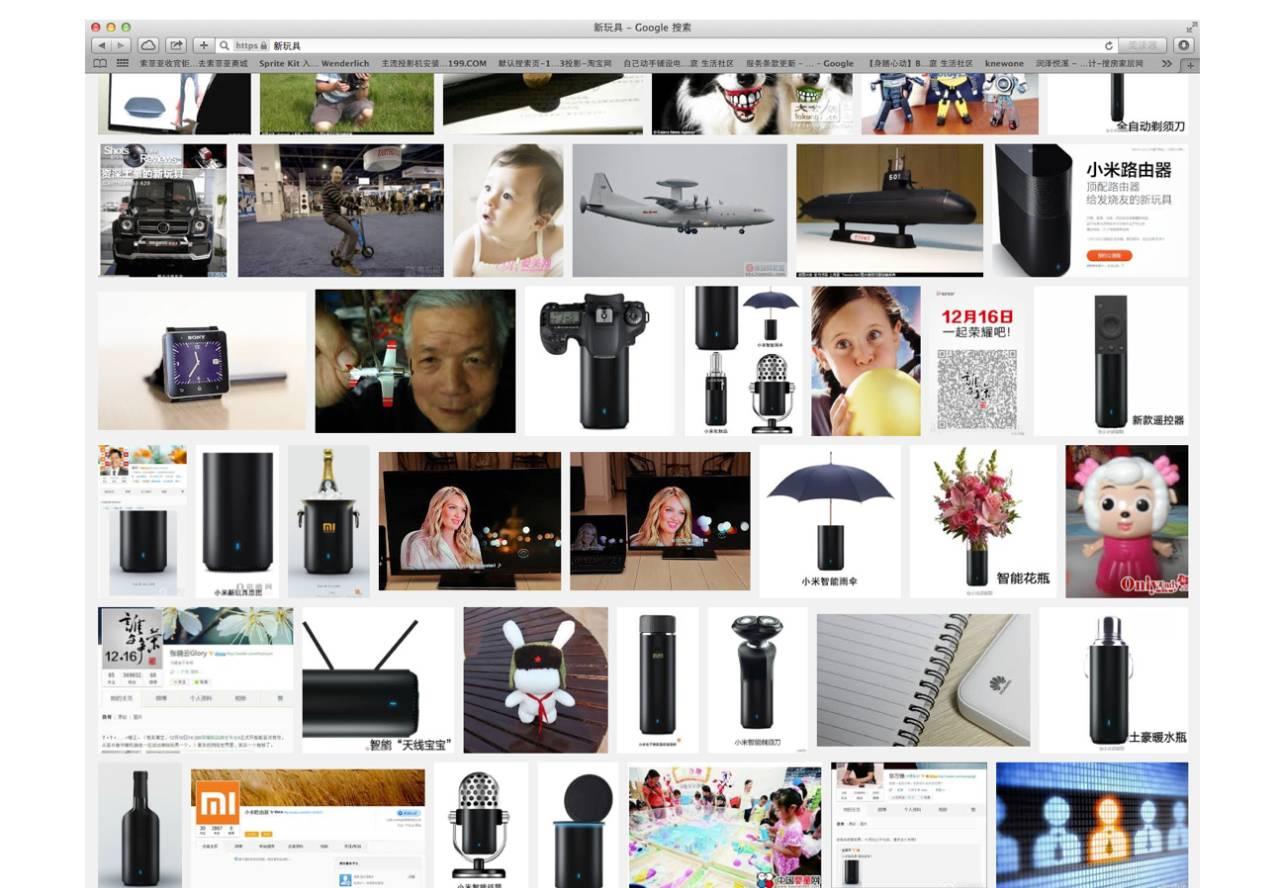 138 1条微博转化60万粉丝,小米营销创意团队只提了4个问题