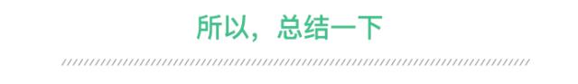 171 1条微博转化60万粉丝,小米营销创意团队只提了4个问题