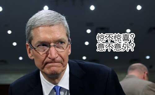 """苹果可能取消30%的""""打赏""""抽成,不再强制APP内购买。"""