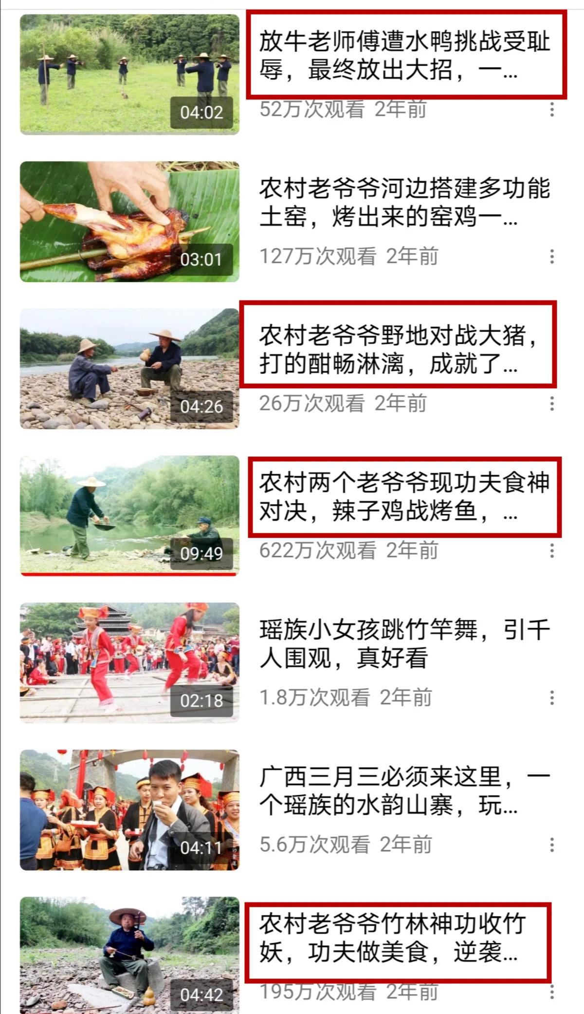 """李子柒后更多""""中式网红""""正从西瓜视频走向世界"""