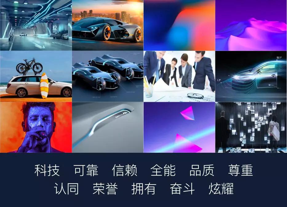 汽车之家APP 10.0 改版设计总结